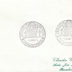 Sellos: AÑO 1976, SANTIAGO DE COMPOSTELA (LA CORUÑA), EUROBASQUET, BALONCESTO. Lote 225309617