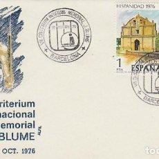 Sellos: AÑO 1976, BARCELONA, CRITERIUM INTERNACIONAL JOAQUIN BLUME, SOBRE DE ALFIL. Lote 225309980