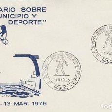 Sellos: AÑO 1976, ARUCAS, LAS PALMAS, LANZAMIENTO DE PESO, SEMINARIO MUNICIPIO Y DEPORTE, SOBRE DE ALFIL. Lote 225310310