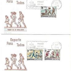Sellos: DEPORTE PARA TODOS. 2 SPD. ESPAÑA 1979. Lote 225582350