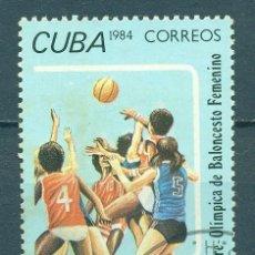 Sellos: 2860 CUBA 1984 U PRE-OLYMPICS. Lote 226316143