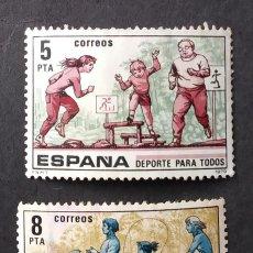 Sellos: 1979 ESPAÑA DEPORTES PARA TODOS. Lote 227259020