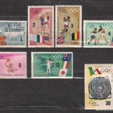 Sellos: 1439-3 CUBA 1968 MNH OLYMPIC GAMES - MEXICO CITY, MEXICO. Lote 228166701