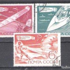 Francobolli: RUSIA (URSS) Nº 3568/70º DEPORTES TÉCNICOS. SERIE COMPLETA. Lote 229399095