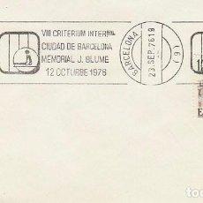 Sellos: AÑO 1976, BARCELONA, CRITERIUM INTERNACIONAL JOAQUIN BLUME, RODILLO. Lote 230398570
