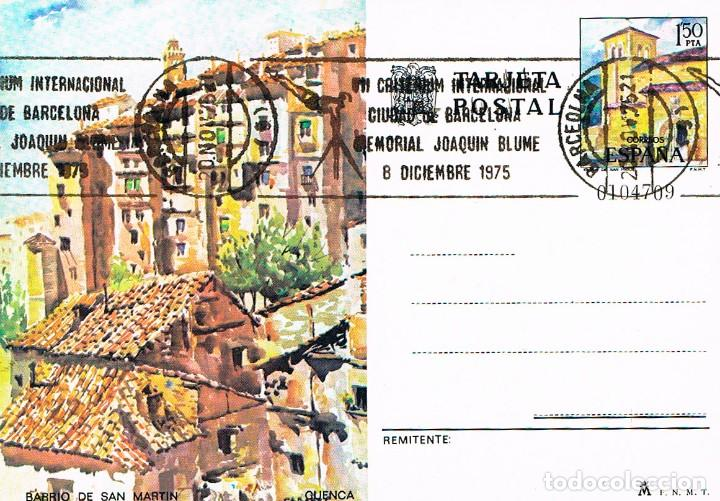 AÑO 1975, BARCELONA, CRITERIUM INTERNACIONAL JOAQUIN BLUME, RODILLO EN ENTERO POSTAL (Sellos - Temáticas - Deportes)
