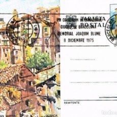 Sellos: AÑO 1975, BARCELONA, CRITERIUM INTERNACIONAL JOAQUIN BLUME, RODILLO EN ENTERO POSTAL. Lote 230399030