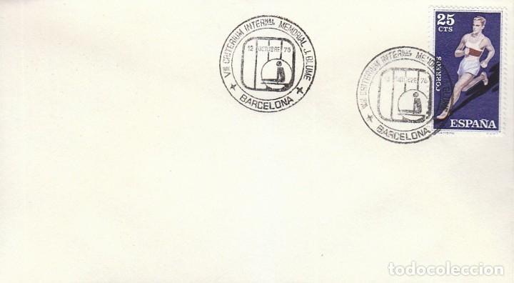 AÑO 1976, BARCELONA, CRITERIUM INTERNACIONAL JOAQUIN BLUME (Sellos - Temáticas - Deportes)
