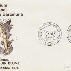 Sellos: AÑO 1975, MEMORIAL JOAQUIN BLUME, SOBRE DE ALFIL. Lote 230409465