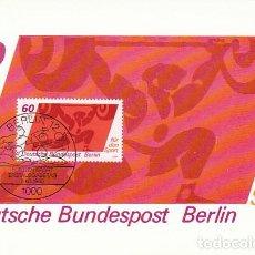 Sellos: ALEMANIA BERLIN IVERT 583, HALTEROFILIA, TARJETA MÁXIMA DE 8-5-1980. Lote 230410730