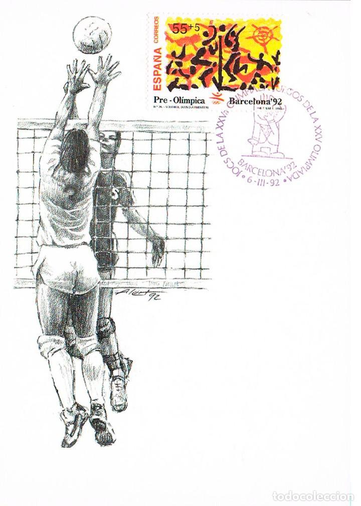 EDIFIL 3157, JUEGOS OLIMPICOS D BARCELONA 92, TIRO ARCO, TARJETA MÁXIMA PRIMER DÍA ESPECIAL 6--3-199 (Sellos - Temáticas - Deportes)