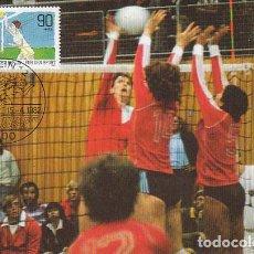 Sellos: ALEMANIA BERLIN IVERT Nº 626, BALONVOLEA, TARJETA MAXIMA DE PRIMER DIA ESPECIAL DE 15-4-1982. Lote 230416505