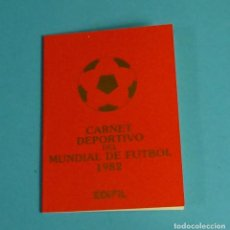 Sellos: CARNET DEPORTIVO MUNDIAL DE FÚTBOL 1982. EDIFIL. Lote 230435690