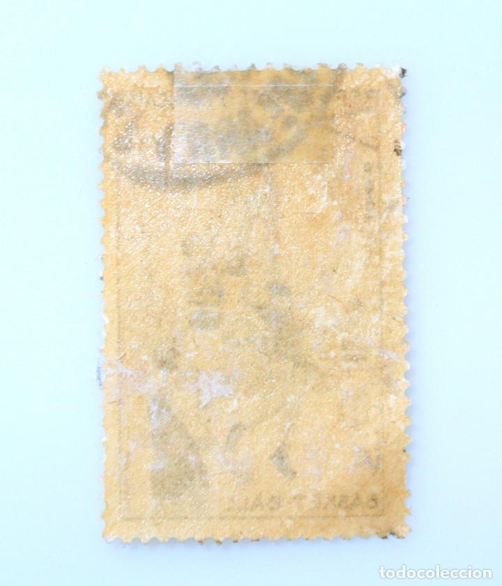 Sellos: SELLO POSTAL FRANCIA 1956, 30 ₣ , BASQUETBOL, USADO - Foto 2 - 231002260