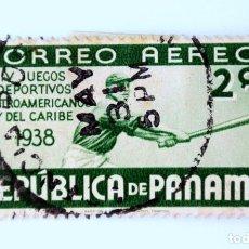 Sellos: SELLO POSTAL PANAMA 1938, 2 C, BEISBOL IV JUEGOS DEPORTIVOS CENTROAMERICANOS Y DEL CARIBE, USADO. Lote 231026215
