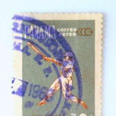 Sellos: SELLO POSTAL PANAMA 1959, 10 C ,BEISBOL III JUEGOS DEPORTIVOS PANAMERICANOS CHICAGO 1959, USADO. Lote 231037810
