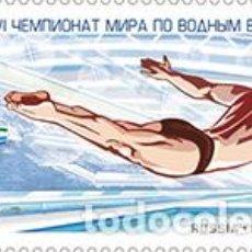 Sellos: RUS1973 RUSSIA 2015 MNH KAZAN. XVI WORLD AQUATICS CHAMPIONSHIP. Lote 231284205