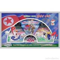 Sellos: DPR5215N KOREA 2019 MNH GYMNASTICS. Lote 231284940