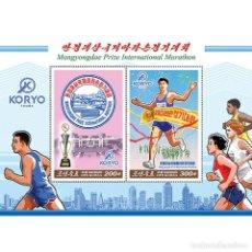 Sellos: DPR5242 KOREA 2020 MNH MANGYONGDAE PRIZE INTERNATIONAL MARATHON. Lote 231285440