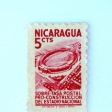 Sellos: SELLO POSTAL NICARAGUA 1953 ,5 C, SOBRE-TASA POSTAL PRO-CONSTRUCCION ESTADIO DEL NACIONAL, USADO. Lote 231493970