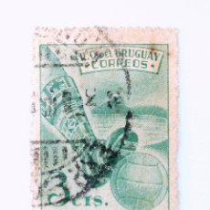 Sellos: SELLO POSTAL URUGUAY 1951, 3 C, IV CAMPEONATO MUNDIAL DE FUTBOL, USADO. Lote 231864465