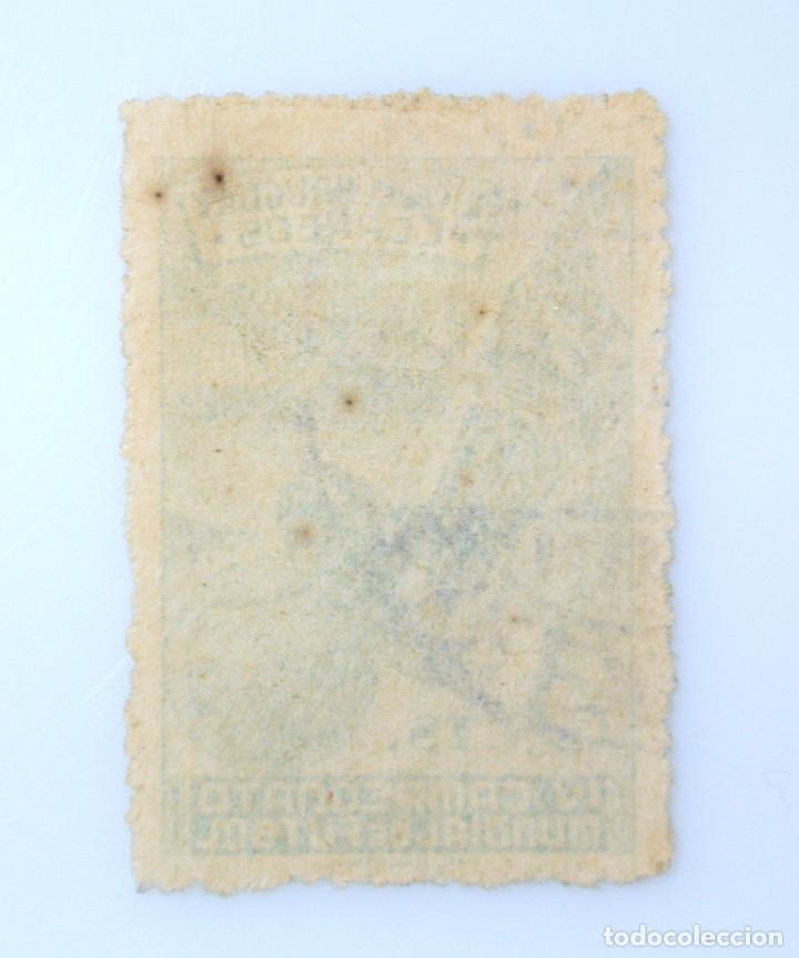 Sellos: SELLO POSTAL URUGUAY 1951, 3 c, IV CAMPEONATO MUNDIAL DE FUTBOL, USADO - Foto 2 - 231864465