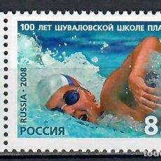 Sellos: RUS1284 RUSSIA 2008 MNH THE 100TH ANNIVERSARY OF SHUVALOV'S SWIMMING SCHOOL. Lote 232313140
