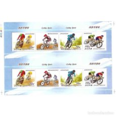 Sellos: DPR217BSSH KOREA 2015 MNH CYCLING. Lote 232313700