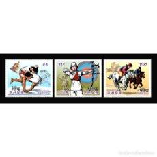 Sellos: DPR4932-4 KOREA 2014 MNH HOLIDAY GAMES. Lote 232313840