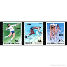 Sellos: DPR2364-6 KOREA 1983 MNH 23RD OLYMPIC GAMES. Lote 232314005