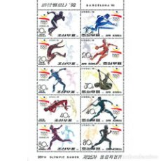 Sellos: DPR3105 KOREA 1991 MNH 25TH OLYMPIC GAMES. Lote 232314265