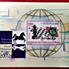 Sellos: GUINEA ECUATORIAL. 314 OLIMPIADA DE AJEDREZ 2002: RENDICIÓN DE UNA PARTIDA Y RELOJES. 2003. SELLOS. Lote 233622180