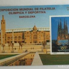 Sellos: EXPOSICIÓN MUNDIAL DE FILATELIA OLÍMPICA Y DEPORTIVA. BARCELONA. OLYMPHILEX 92. Lote 233899895