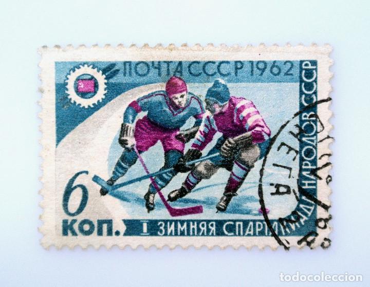 SELLO POSTAL URSS -RUSIA 1962, 6 K, HOCKEY SOBRE HIELO, USADO (Sellos - Temáticas - Deportes)