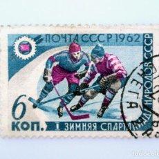 Sellos: SELLO POSTAL URSS -RUSIA 1962, 6 K, HOCKEY SOBRE HIELO, USADO. Lote 234738090