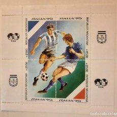 Sellos: ARGENTINA. HOJA BLOQUE MUNDIAL DE FUTBOL ITALIA 1990 MNH**. Lote 234968150