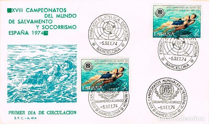 EDIFIL 2202, CAMPº DEL MUNDO SALVAMENTO Y SOCORRISMO, 2 PRIMER DIA ESPECIALES DIFERENTES, 5-9-1974 (Sellos - Temáticas - Deportes)
