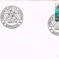 Sellos: EDIFIL 2202, CAMPº DEL MUNDO SALVAMENTO Y SOCORRISMO, PRIMER DIA ESPECIAL EXPO DEPORTIVA, 5-9-1974. Lote 235049225