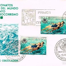 Sellos: EDIFIL 2202, CAMPEONATO DEL MUNDO SALVAMENTO Y SOCORRISMO, PRIMER DIA + ESPECIAL TETRAT 5-9-1974 SFC. Lote 235050110