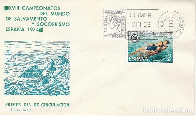 EDIFIL 2202, CAMPEONATO DEL MUNDO SALVAMENTO Y SOCORRISMO, PRIMER DIA DE 5-9-1974 SFC (Sellos - Temáticas - Deportes)