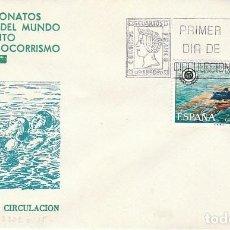 Sellos: EDIFIL 2202, CAMPEONATO DEL MUNDO SALVAMENTO Y SOCORRISMO, PRIMER DIA DE 5-9-1974 SFC. Lote 235050420