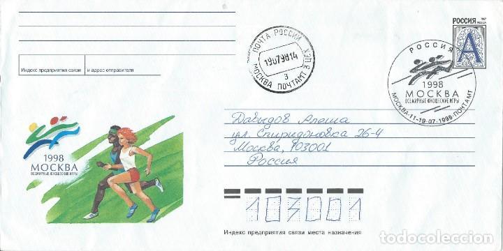 1998. RUSIA/RUSSIA. ENTERO POSTAL/STATIONERY. JUEGOS DEPORTIVOS DE LA JUVENTUD. DEPORTES/SPORTS. (Sellos - Temáticas - Deportes)