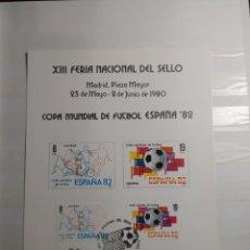 Sellos: ALBUM PIEZAS FILATÉLICAS MUNDIAL ESPAÑA 82. Lote 236631465
