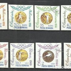 Francobolli: 2567-SERIE COMPLETA RUMANIA 1964 OLIMPIADAS, MEDALLAS, SIN DENTAR.. Lote 237165830