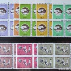 Sellos: PARAGUAY CAMPEONATO MUNDIAL FUTBOL CHILE 62 BLOQUE DE 4X8 V SERIES MNH++. Lote 237284880