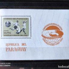 Sellos: PARAGUAY CAMPEONATO MUNDIAL DE FUTBOL CHILE 1962 S/S PERF.MNH. Lote 237287530