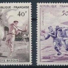 Sellos: FRANCIA 1956 IVERT 1072/5 ** SERIE DEPORTIVA - DEPORTES - BALONCESTO RUGBY ALPINISMO PELOTA VASCA. Lote 237344235