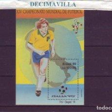 Sellos: DEFU075, BRASIL, ITALIA 1990, B.F. 83. Lote 237567910