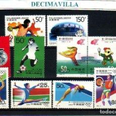 Sellos: DEVA081, CHINA, DEPORTES, AÑOS 1991-1992-1993-1997. Lote 237580150