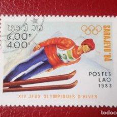 Sellos: LAOS 1983 SELLO DEPORTES JUEGOS OLÍMPICOS INVIERNO SARAJEVO SALTOS SKI. Lote 238316825
